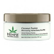Hempz Coconut Fusion Herbal Shimmer Body