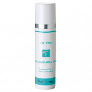 Weyergans Green Line Aqua Hydration Mask 50 ml