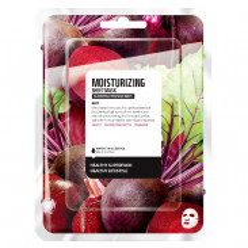Farmskin Superfood Salad Facial Beet Moisturizing Sheet Mask 15 ml